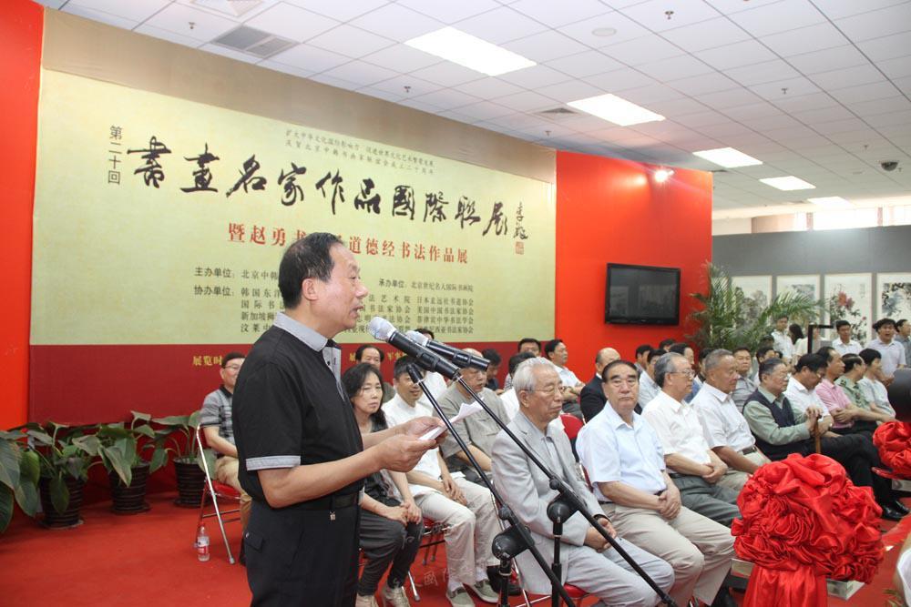 中韩书画家联谊会会长、世侨会艺委会主任赵勇在开幕式上致辞
